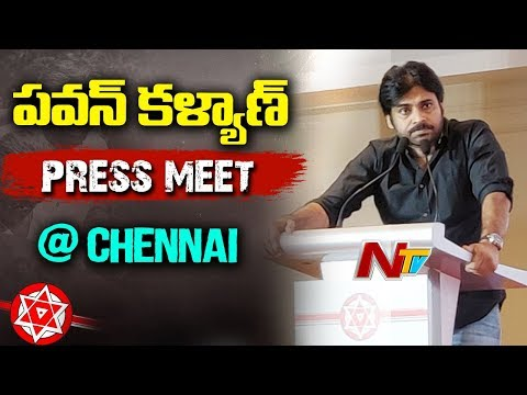 Pawan Kalyan Mind Blowing Answers To Media Questions | Chennai Press Meet | NTV