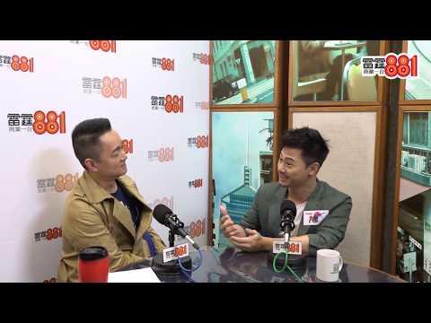 拒做TVB親生仔原因 楊潮凱:我想有回主動權!