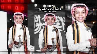دمة نشامى عسير بـ مهرجان الحبيل | عبدالعزيز الفيفي , عبدالعزيز ال يعقوب