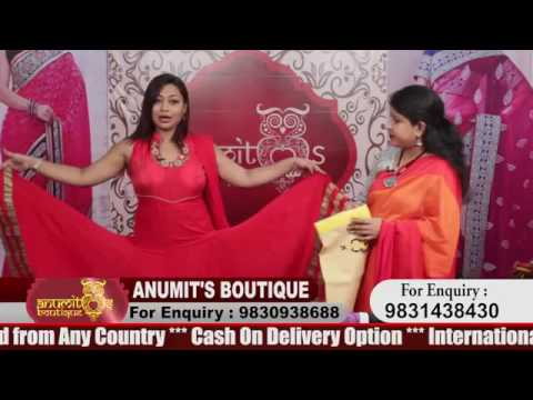 Anumits Boutique Telecast Date 18th September 2016