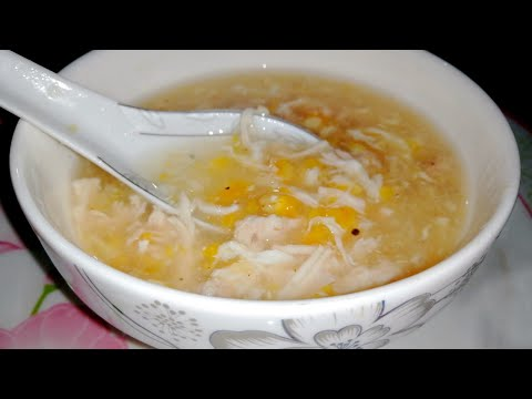 How to make chicken corn soup, asian recipe