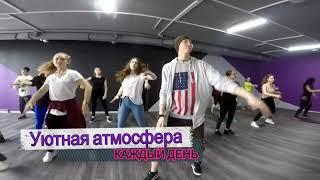 Танцы в Омске/Обучение Омск/Растяжка Омск/Pole dance