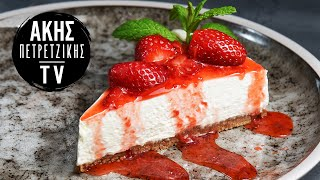 Γρήγορο cheesecake Επ.49 | Kitchen Lab TV