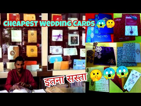 Wedding Card Market in Delhi | Wholesale & Retail | Cheapest