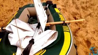 видео Как сделать парус для резиновой лодки