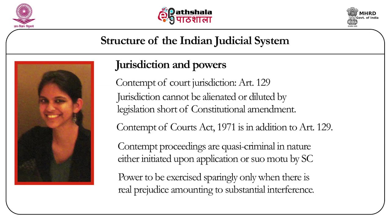 an introduction to the analysis of judiciary system