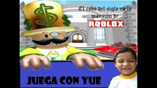 furto in ROBLOX in gioca con Yue mansion