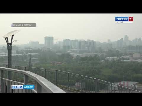 В Алтайском крае сохраняется вероятность повторного появления дыма от лесных пожаров в Сибири
