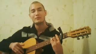 Эльбрус Джанмирзоев - Пальчиками по коже (acoustic cover)