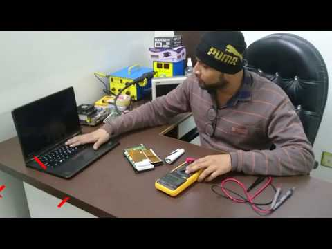 How to repair laptop battery || सीखे laptop  Battery कैसे रिपेयर करे |