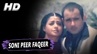 Soni Peer Faqeer | Udit Narayan, Jaspinder Narula | Border Hindustan Ka 2003 Songs | Akshay Khanna