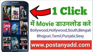 Download lagu Movie Downloading WebsiteMovie App l Download Movies In One Click Technical Keshari MP3