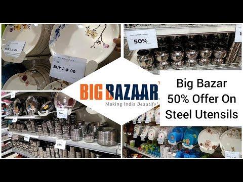 BIG BAZAR 50% OFFER ON Steel Utensils    Big Bazar Latest Offers With Price