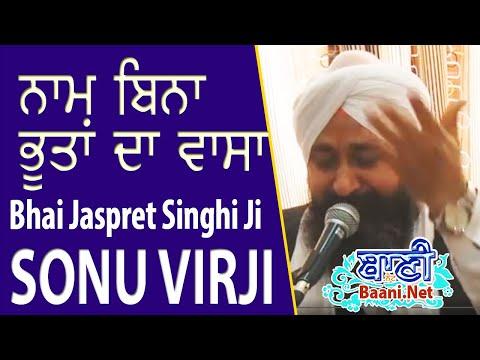 Bhai-Jaspreet-Singh-Sonu-Virji-Delhi-Wale