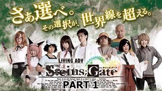 Here's part 1 of the Steins;Gate live play they did in Japan a few ...