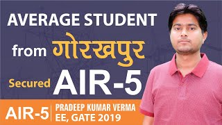 GATE 2019 Topper   Pradeep Verma (EE, AIR-5)   MADE EASY Student   Topper's Talk
