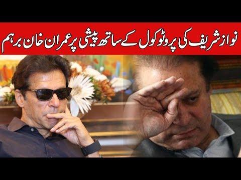 PTI Chairman Imran Khan Badly Criticizes Nawaz Sharif  - 24 News HD