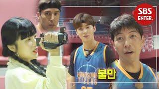 [선공개] 핸섬 타이거즈 지옥훈련 JOY로그★ (ft. 선수들 멘탈케어)   진짜 농구, 핸섬 타이거즈   SBS Enter.
