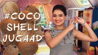 #CocoShellJugaad | #Jugaad | DIY Thumbnail