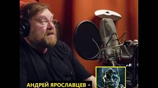 #briefly - Кто озвучивает зарубежных актеров