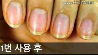 손톱영양제 / Revitanail 리바이탈 네일세럼 1…