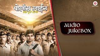 Police Line - Audio Jukebox | Bharati Madhavi, Pravin Kunwar, Adarsh Shinde