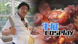 超下飯的吳川豉香腸,比一般廣式臘腸更惹味!