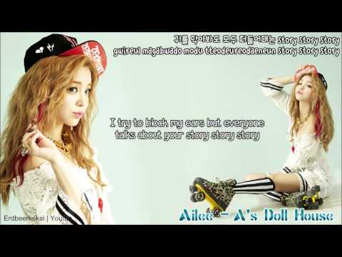 [HD] Ailee - Scandal (열애설)  [English Subs Romanization Hangul]