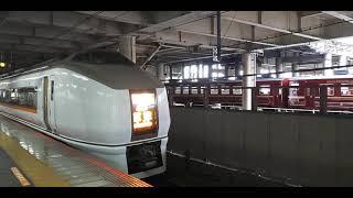 651系特急草津号到着発車&ELパレオエクスプレス入線【熊谷駅】