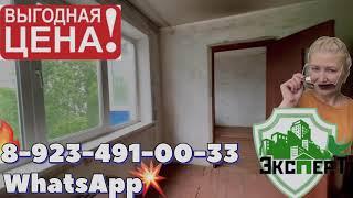 3-Квартира без ремонта. Выгодная Цена отличный вариант для инвестиций  Полысаево ул.Бакинская