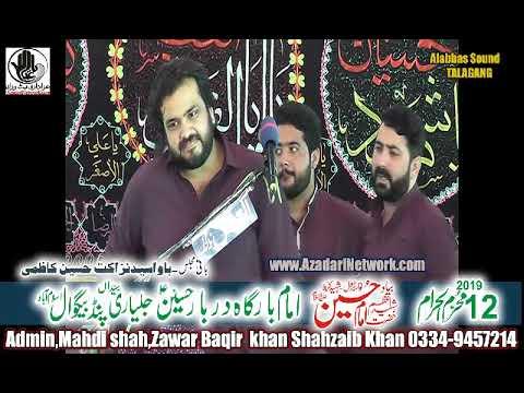 zakir-najam-sherazi-12-muhram-pind-bghwal-islambad-2019
