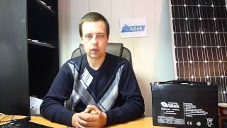 сонячні батареї -- акумулятори --  altek if ua(, 2013-09-24T09:18:06.000Z)