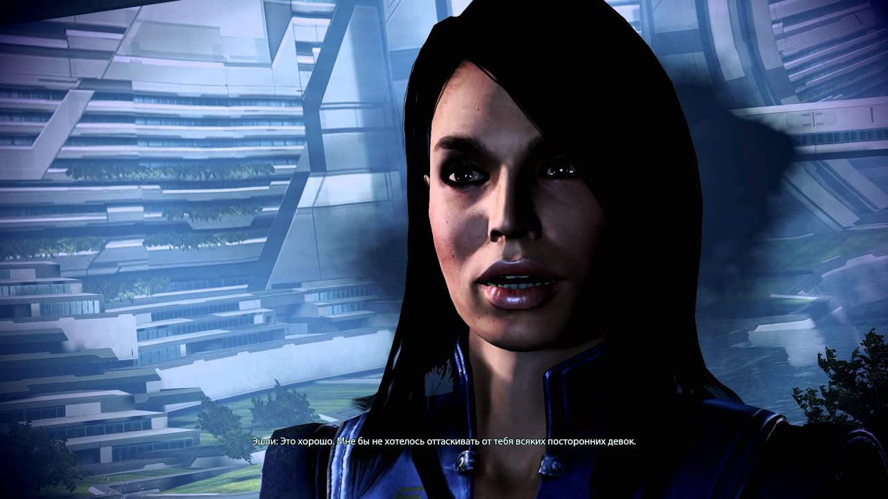 Mass Effect dating Ashley stor bjørn hekte