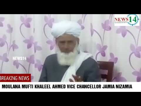 TRIPLE TALAQ DIFFERENT BETWEEN THE SHIA SUNNI AND AHLE HADEES GIVEN THE STATEMENT VICE CHANCELLOR..