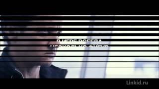 Эволюция Борна / The Bourne Legacy (2012) OST