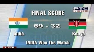 India vs Kenya | Men's | Day 5 | Pearls 4th World Cup Kabaddi Punjab 2013
