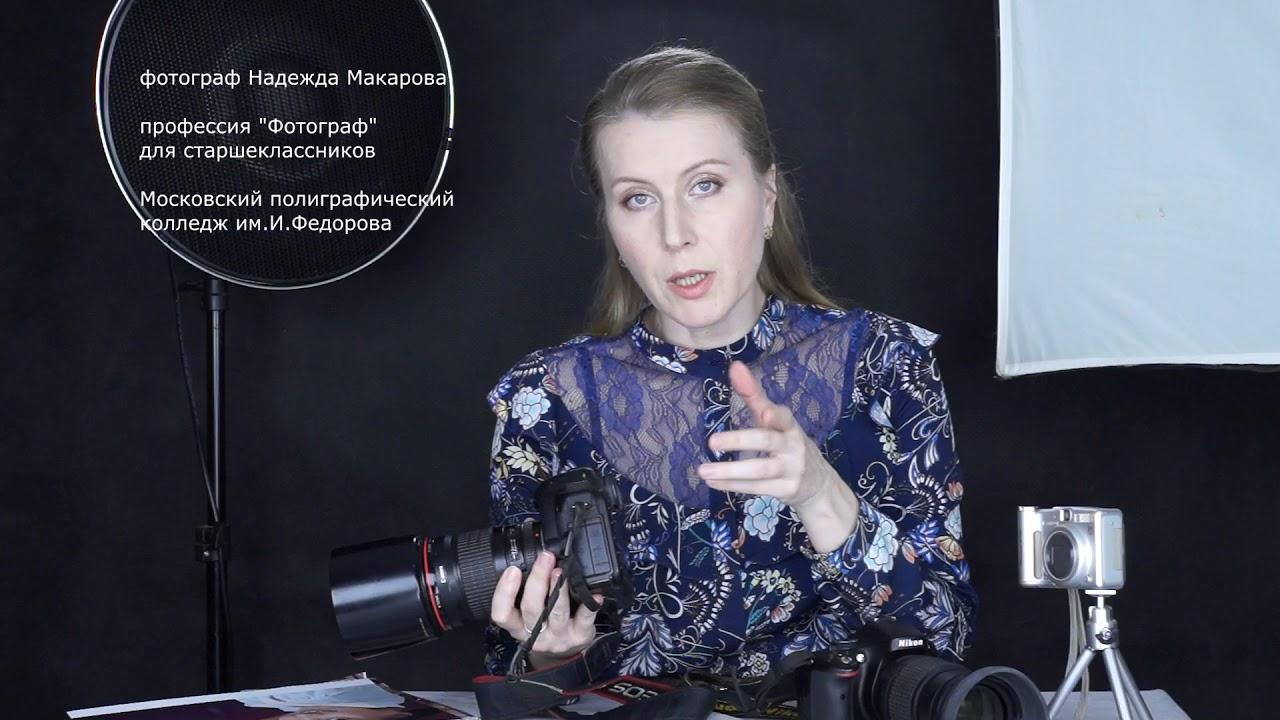 свои песни введение в фотографию конечно, советский