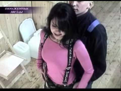 Елена Беркова - Обнаженные звезды - Звездная жизнь
