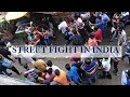 Street Fight in India - Public Fight- Girl try to save it