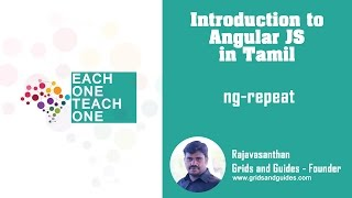 ng repeat introduction to angular in tamil e1t1
