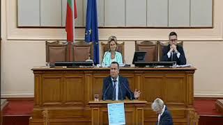 Изказване на д-р Хасан Адемов НС 17.07.2019