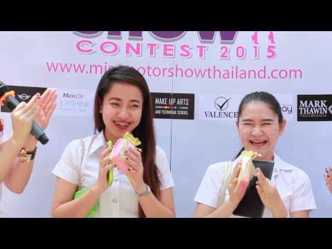 Miss MotorShow 2015 มหาลัยราชภัฏสวนดุสิต