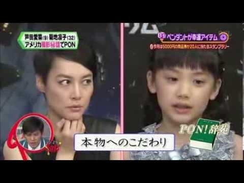 Rinko Kikuchi & Mana Ashida on Pacific Rim's real set