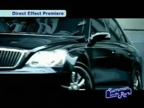 50Cent G-Unit Lloyd Banks - I'm So Fly