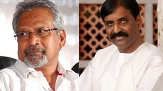 Vairamuthu Shares his Experience with Manirathnam