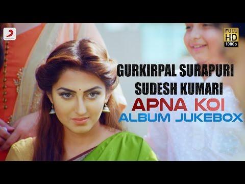 Gurkirpal Surapuri & Sudesh Kumari - Apna Koi   Album Jukebox