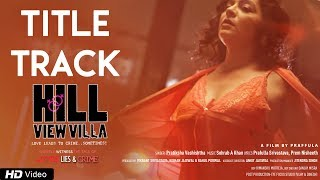 Hill View Vill Title Song Mp3 Song Download
