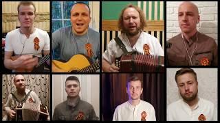 На поле танки грохотали - Бабкины внуки (Премьера 2020) 9 мая