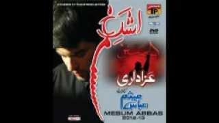 Mesum Abbas 2013-Azadari