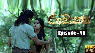 Ravana | Episode 43 27th April 2019 Thumbnail
